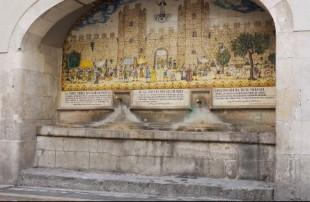 The Fuente Portaferrissa