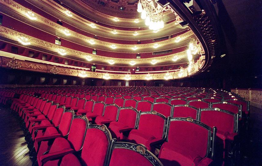 Liceu theatre hall