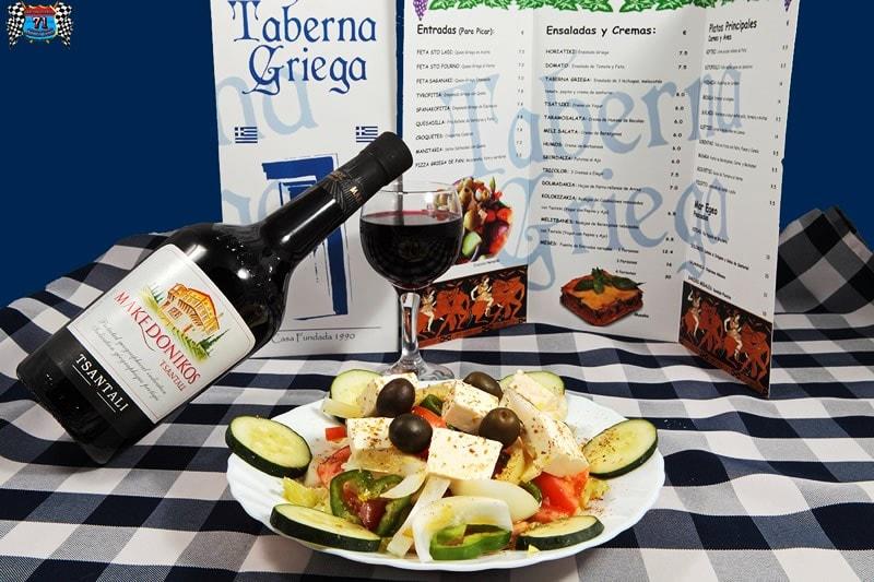 taberna comida griega barcelona-min